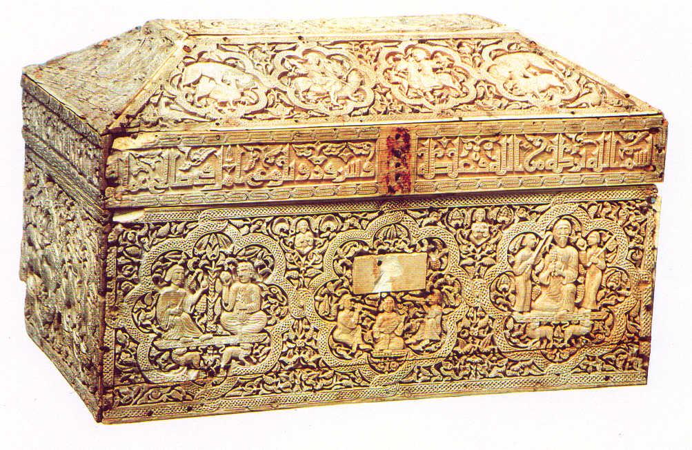 La decoracion en el arte islamico arte islamico islam for Marfil ceramica madrid
